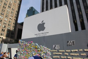 applestore