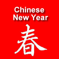 chinesenewyear