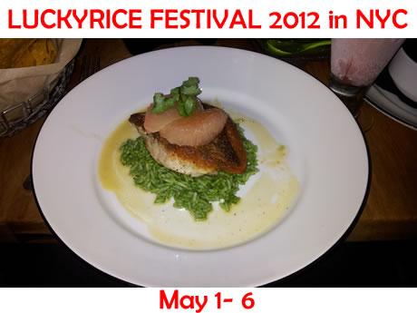 luckyrice_festival