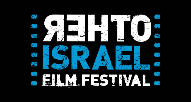 other_israel_film_festival